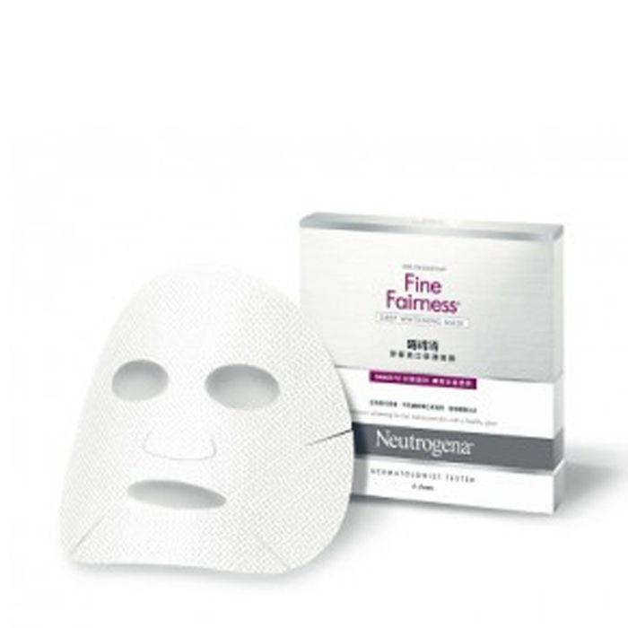 Buy Neutrogena Fine Fairness Mask-Purplle